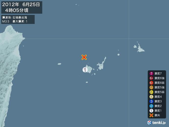 地震情報(2012年06月25日04時05分発生)