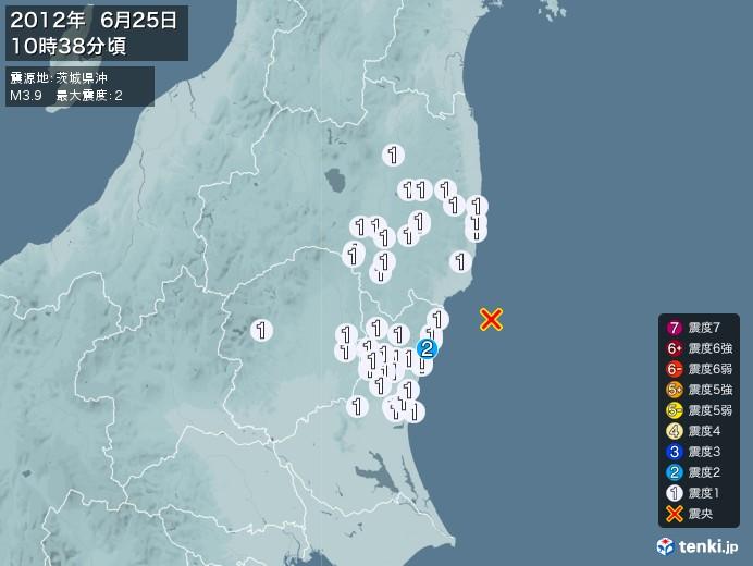 地震情報(2012年06月25日10時38分発生)