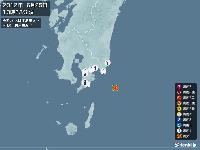 地震情報(2012年06月25日13時53分発生)