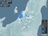 2012年06月26日08時23分頃発生した地震