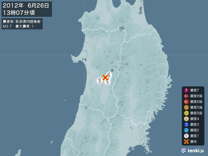 地震情報(2012年06月26日13時07分発生)