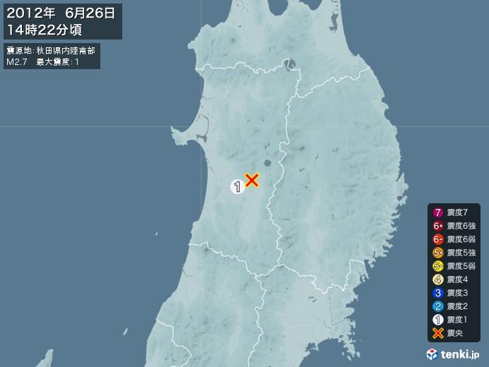 地震情報(2012年06月26日14時22分発生)