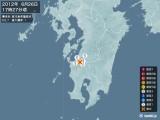 2012年06月26日17時27分頃発生した地震