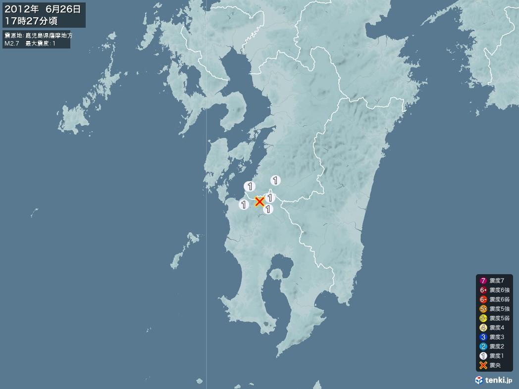 地震情報 2012年06月26日 17時27分頃発生 最大震度:1 震源地:鹿児島県薩摩地方(拡大画像)