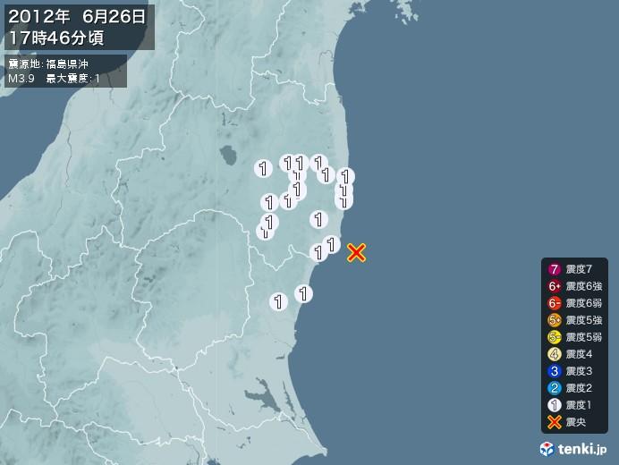 地震情報(2012年06月26日17時46分発生)