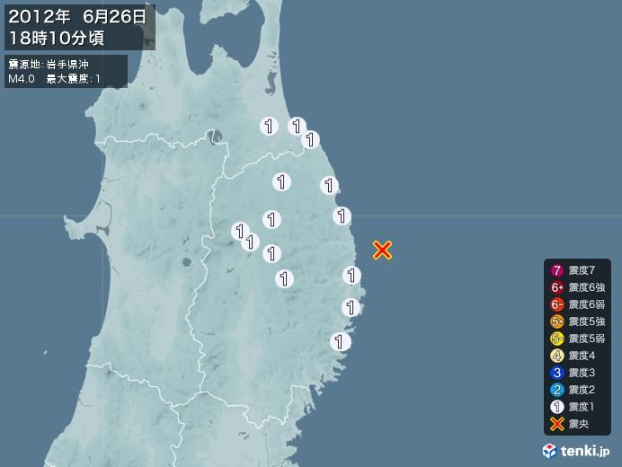 地震情報(2012年06月26日18時10分発生)