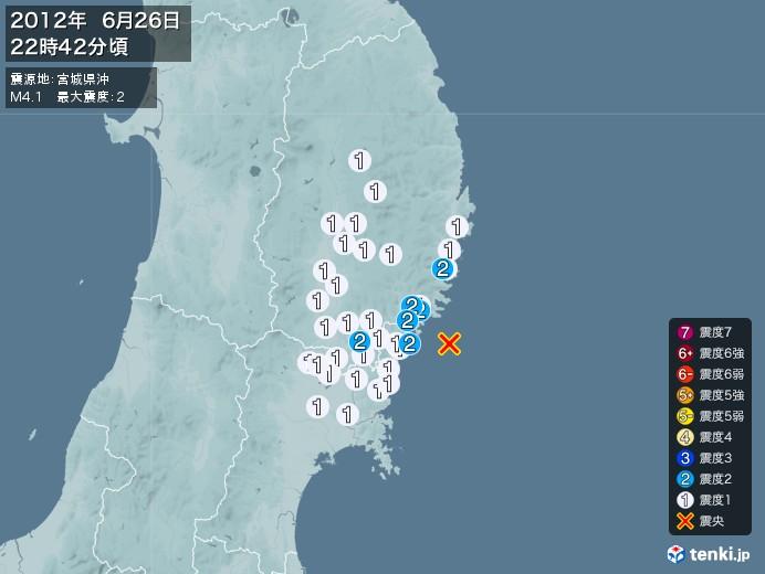 地震情報(2012年06月26日22時42分発生)
