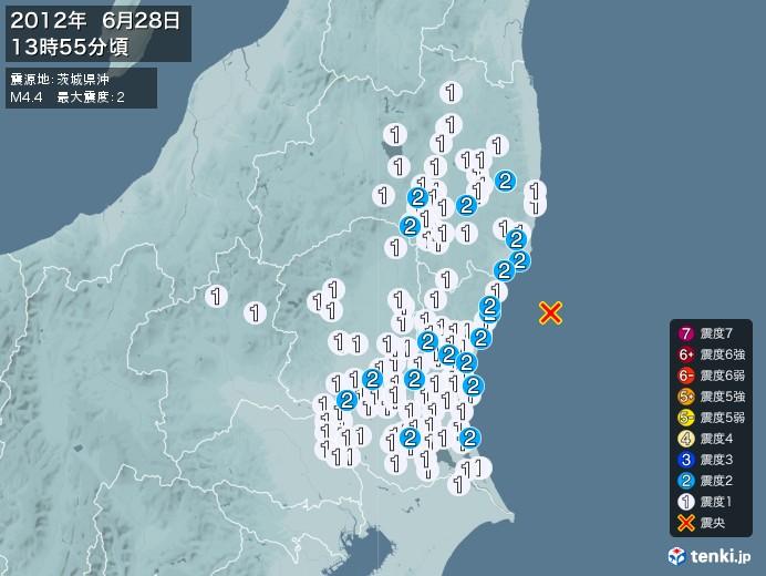 地震情報(2012年06月28日13時55分発生)