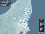 2012年06月28日13時55分頃発生した地震
