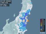 2012年06月28日14時51分頃発生した地震