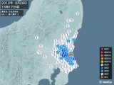 2012年06月28日15時17分頃発生した地震