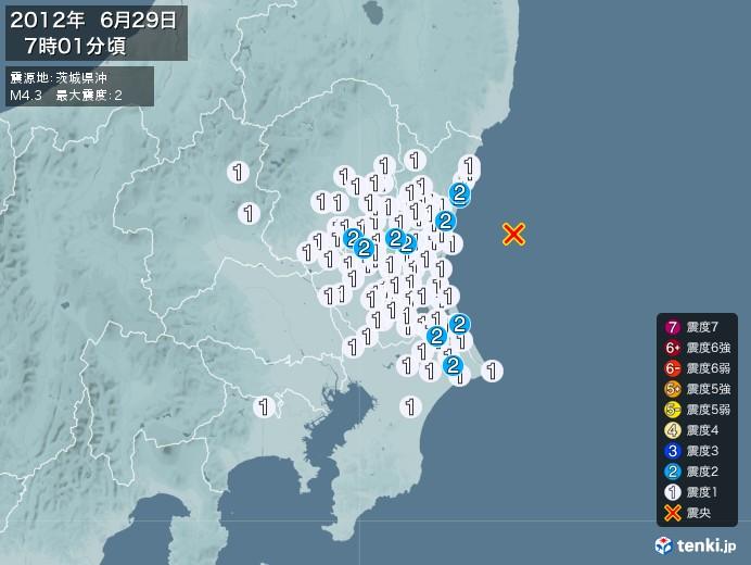 地震情報(2012年06月29日07時01分発生)