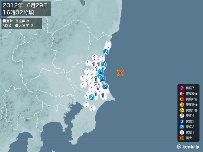 地震情報(2012年06月29日16時02分発生)