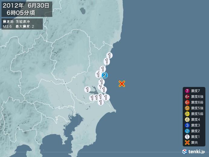 地震情報(2012年06月30日06時05分発生)