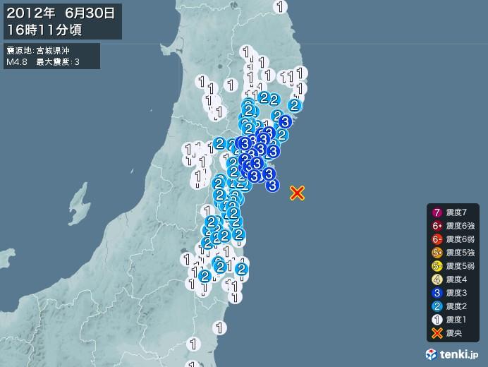 地震情報(2012年06月30日16時11分発生)