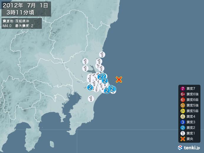 地震情報(2012年07月01日03時11分発生)