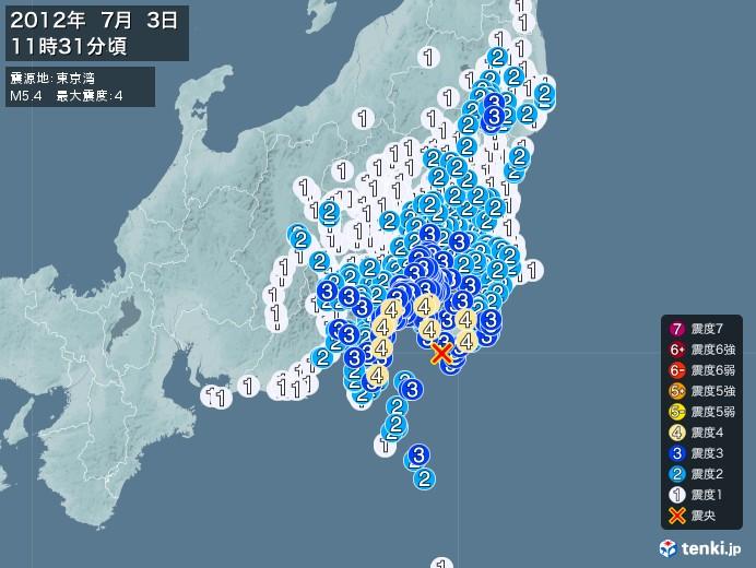 地震情報(2012年07月03日11時31分発生)