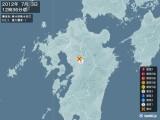 2012年07月03日12時36分頃発生した地震