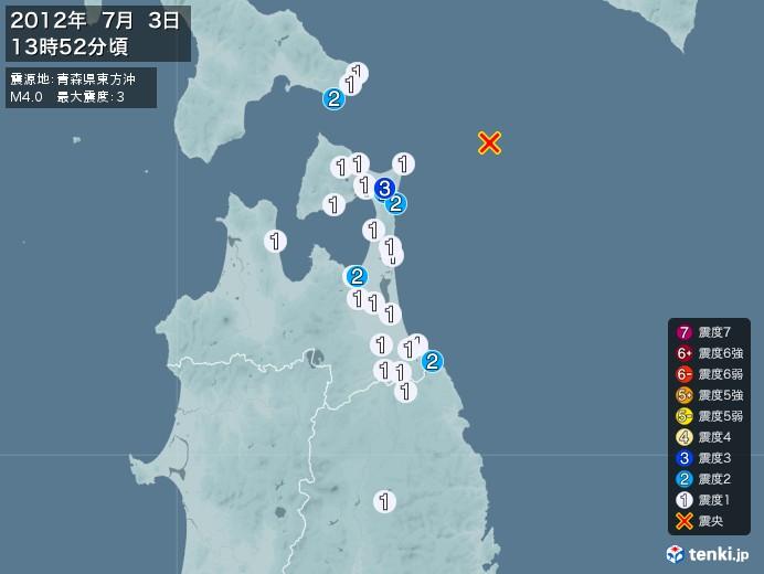 地震情報(2012年07月03日13時52分発生)