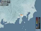 2012年07月03日21時53分頃発生した地震