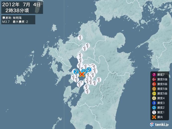 地震情報(2012年07月04日02時38分発生)