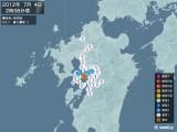 2012年07月04日02時38分頃発生した地震