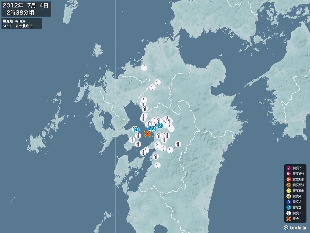 地震情報 2012年07月04日 02時38分頃発生 最大震度:2 震源地:有明海(拡大画像)