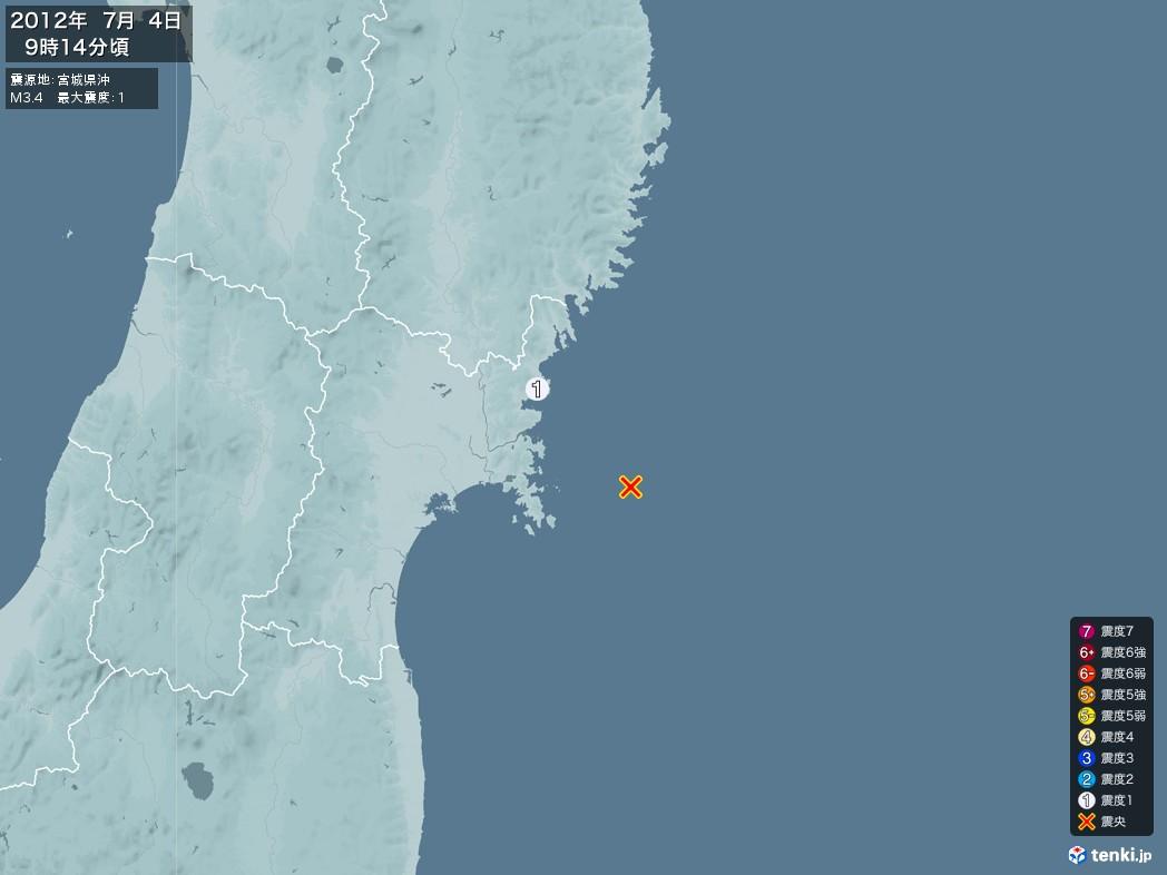 地震情報 2012年07月04日 09時14分頃発生 最大震度:1 震源地:宮城県沖(拡大画像)