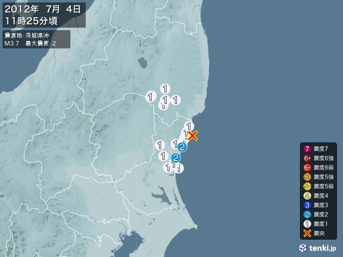 地震情報(2012年07月04日11時25分発生)