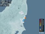 2012年07月04日11時25分頃発生した地震