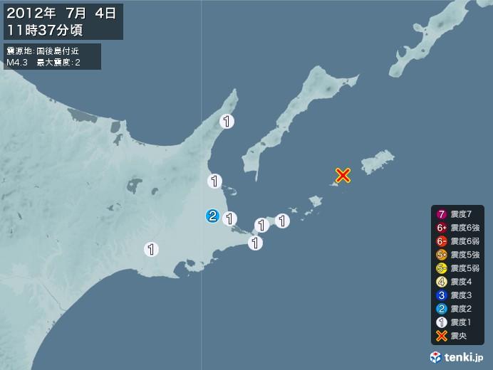 地震情報(2012年07月04日11時37分発生)