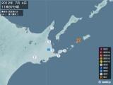 2012年07月04日11時37分頃発生した地震