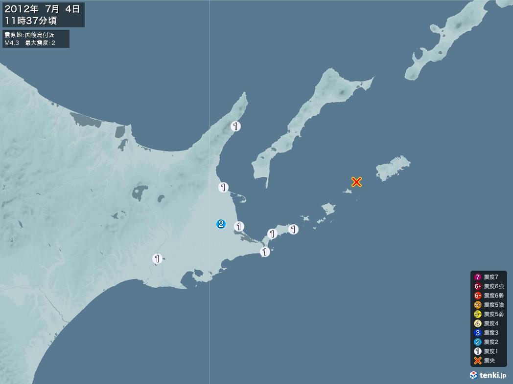 地震情報 2012年07月04日 11時37分頃発生 最大震度:2 震源地:国後島付近(拡大画像)