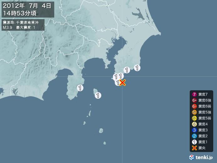 地震情報(2012年07月04日14時53分発生)