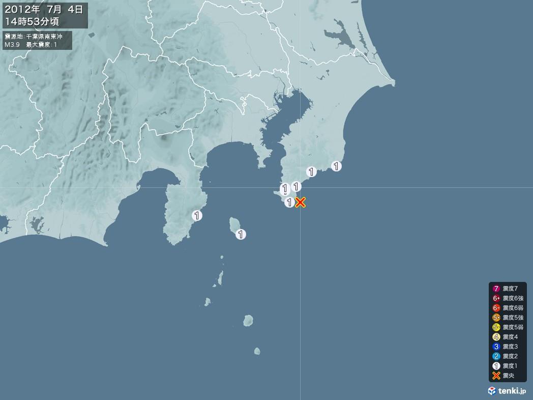 地震情報 2012年07月04日 14時53分頃発生 最大震度:1 震源地:千葉県南東沖(拡大画像)