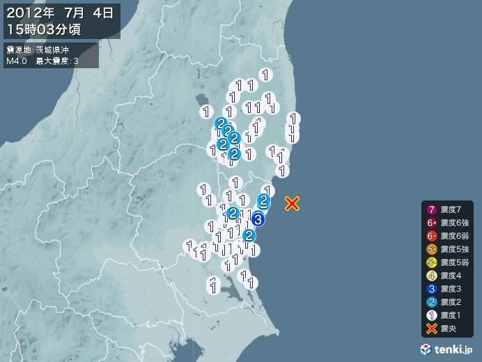 地震情報(2012年07月04日15時03分発生)