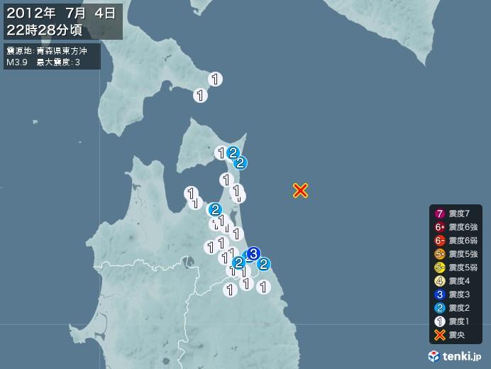 地震情報(2012年07月04日22時28分発生)