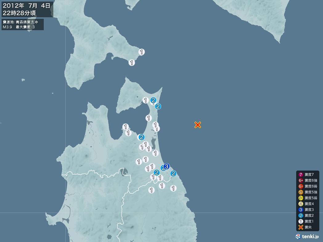 地震情報 2012年07月04日 22時28分頃発生 最大震度:3 震源地:青森県東方沖(拡大画像)