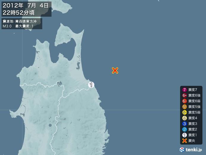 地震情報(2012年07月04日22時52分発生)