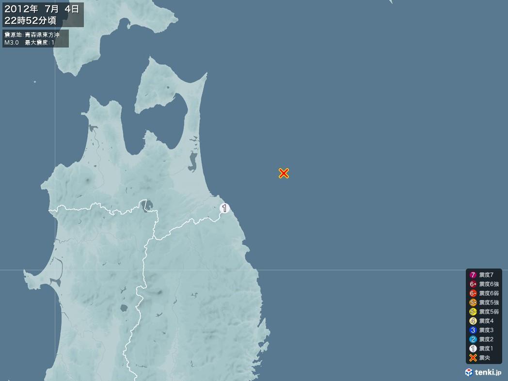 地震情報 2012年07月04日 22時52分頃発生 最大震度:1 震源地:青森県東方沖(拡大画像)