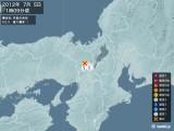2012年07月05日01時09分頃発生した地震