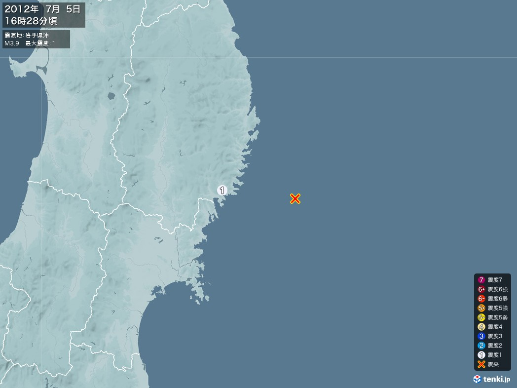 地震情報 2012年07月05日 16時28分頃発生 最大震度:1 震源地:岩手県沖(拡大画像)