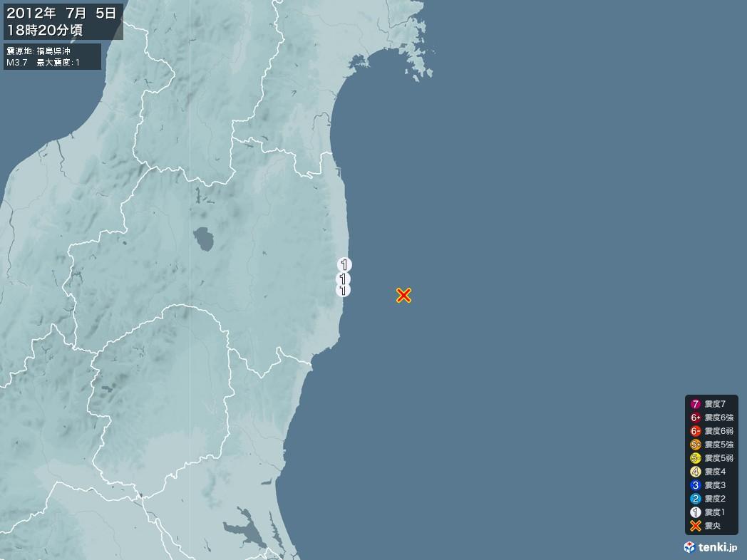 地震情報 2012年07月05日 18時20分頃発生 最大震度:1 震源地:福島県沖(拡大画像)