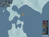2012年07月05日18時49分頃発生した地震