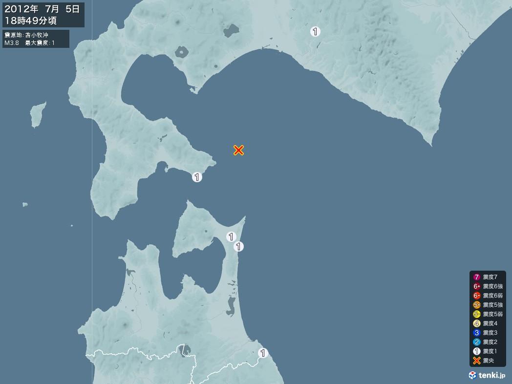 地震情報 2012年07月05日 18時49分頃発生 最大震度:1 震源地:苫小牧沖(拡大画像)