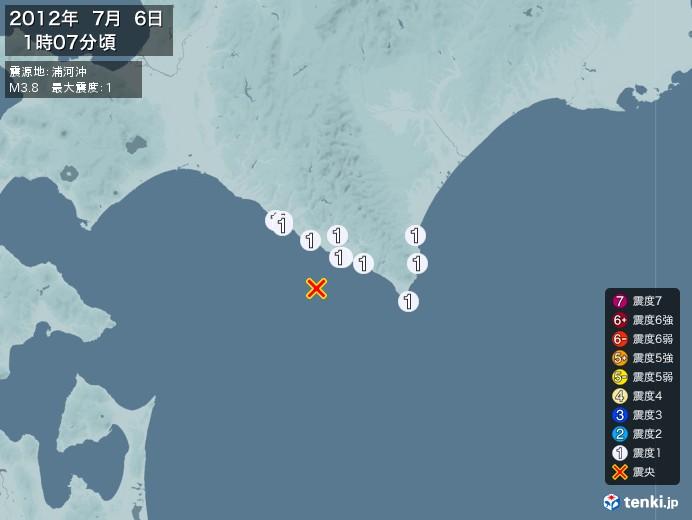 地震情報(2012年07月06日01時07分発生)