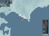 2012年07月06日01時07分頃発生した地震
