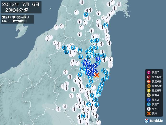 地震情報(2012年07月06日02時04分発生)
