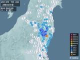 2012年07月06日02時04分頃発生した地震
