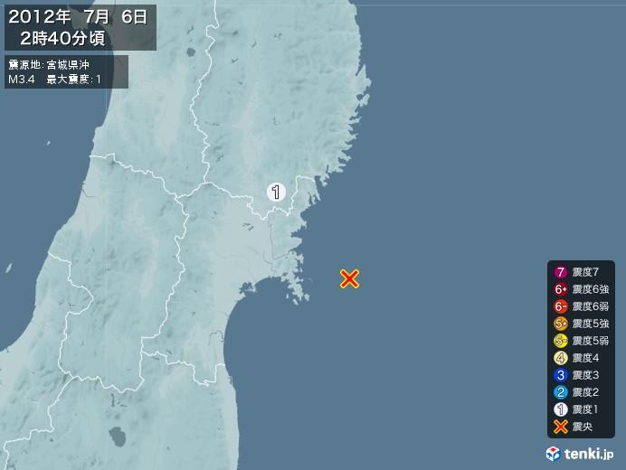 地震情報(2012年07月06日02時40分発生)